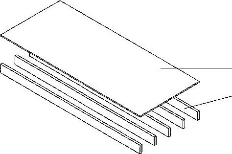 Panelový strop